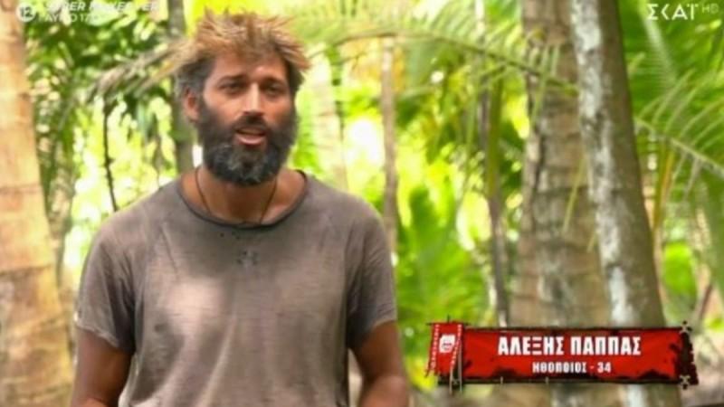 Survivor - Λάβρος ο Αλέξης Παππάς: