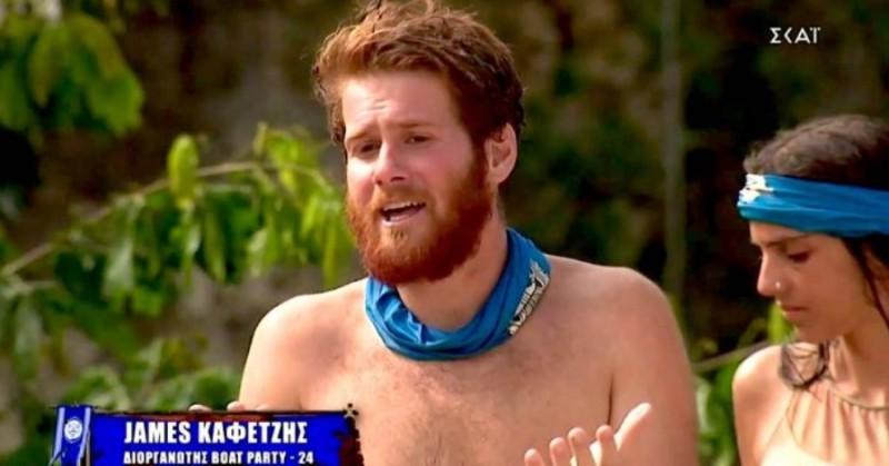 Survivor spoiler: Τελειώνουν τον Τζέιμς από το Survivor