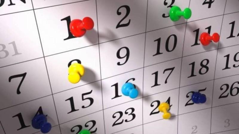 Ποιοι γιορτάζουν σήμερα, Πέμπτη 8 Απριλίου, σύμφωνα με το εορτολόγιο;