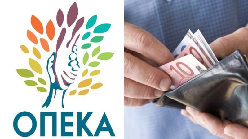 ΟΠΕΚΑ: Όλα τα επιδόματα που καταβάλλονται στις 29 Απριλίου