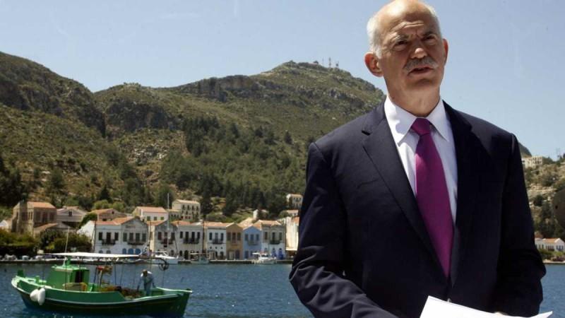 Σαν σήμερα: Ο Γιώργος Παπανδρέου ανακοινώνει την είσοδο της Ελλάδας στο ΔΝΤ
