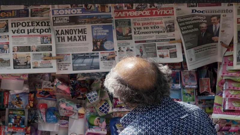 Λαμία: Πέθανε ο εκδότης Δημήτρης Ρίζος