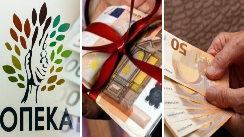 Δώρο Πάσχα, επιδόματα, συντάξεις & αναδρομικά: Μεγάλη Εβδομάδα... πληρωμών - Τι καταβάλλεται (Video)