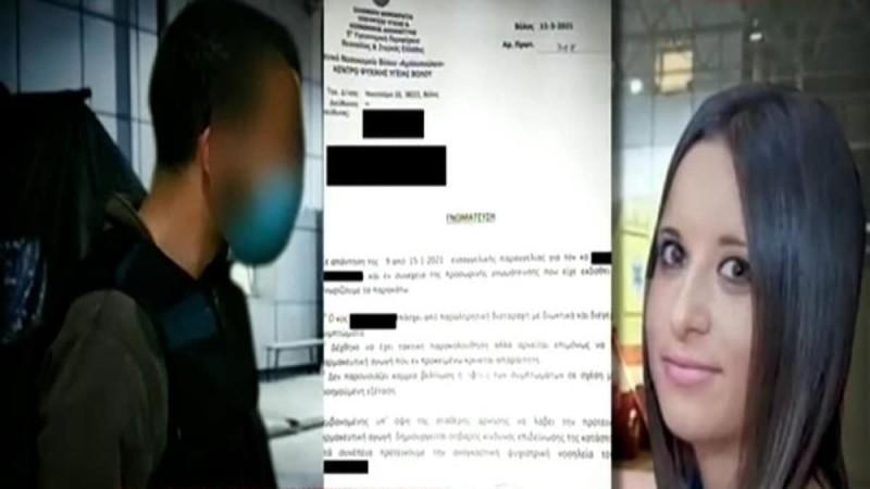 Αποκαλύψεις φρίκης για το έγκλημα στη Μακρινίτσα: «Την χτυπούσε...μου είχε ζητήσει να...» (Video)