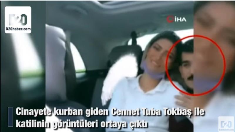 Άγριο έγκλημα στην Τουρκία: 24χρονος στραγγάλισε την 22χρονη κοπέλα του την ώρα του σ@ξ (Video)