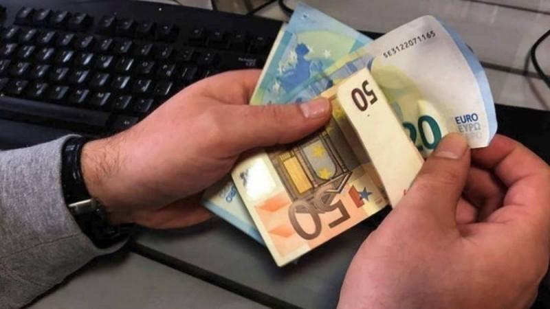 Επίδομα 534 ευρώ: Αυτή είναι η ημερομηνία πληρωμής του