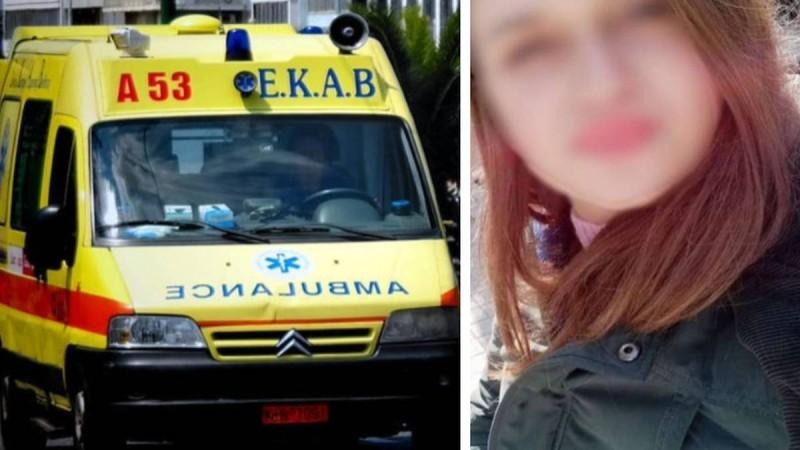 Αυτή είναι η 25χρονη έγκυος που δέχτηκε επίθεση με καυστικό υγρό!