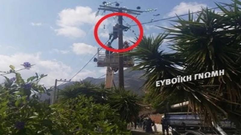 Τρεις νεκροί από ηλεκτροπληξία στην Εύβοια