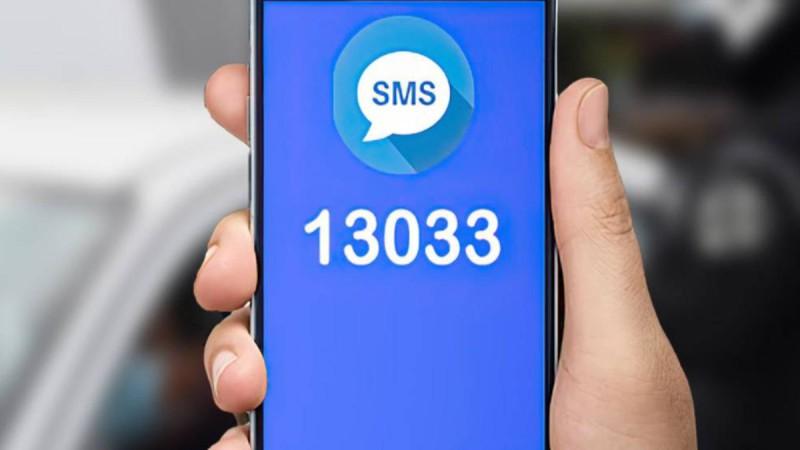Επίσημο: Τότε τελειώνουν οριστικά και αμετάκλητα τα sms στο 13033