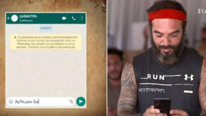 Survivor - Twitter: Γλεντάει τον Τριαντάφυλλο για το άκυρο που έφαγε από την γυναίκα του