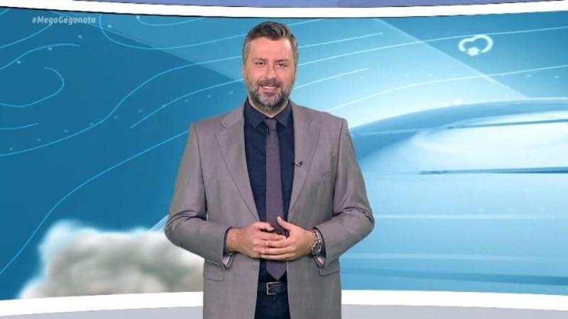 Γιάννης Καλλιάνος: Πάσχα με καύσωνα σε όλη η χώρα - Που θα ξεπεράσει τους 35 βαθμούς το θερμόμετρο (Video)