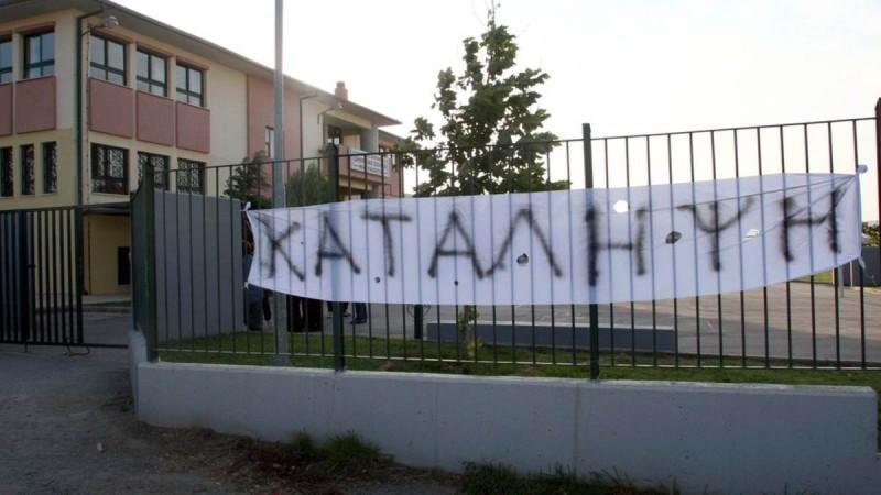 Θεσσαλονίκη: Κατάληψη σε σχολείο από τους αρνητές των self test (Video)