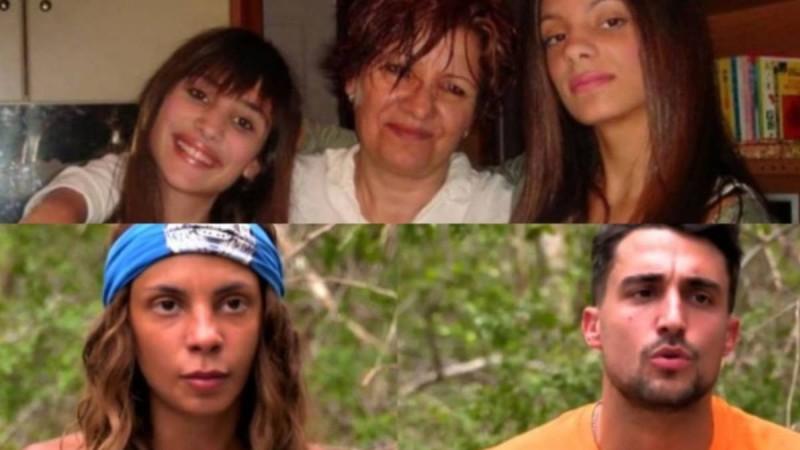 Survivor - μητέρα Μαριαλένας: