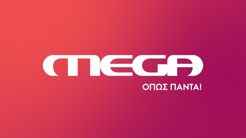 Ριζικές αλλαγές από το Mega - Έτοιμο το κανάλι να «διαλύσει» τον ανταγωνισμό