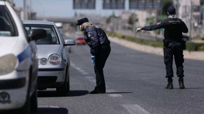 Ανατροπή βόμβα: Θα επιτρέπονται οι μετακινήσεις εκτός νομού το Πάσχα!