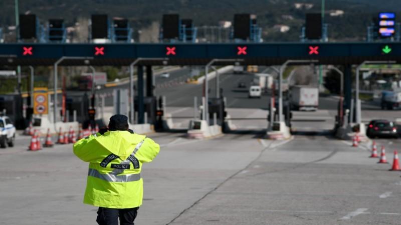 Μετακίνηση εκτός νομού: Αυτά είναι τα νέα μέτρα για το Πάσχα - Οι εξαιρέσεις και τα τσουχτερά πρόστιμα
