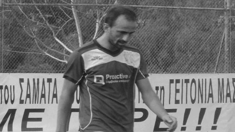 αυτοκτόνησε ο ποδοσφαιριστής, Δημήτρης Γεωργαλής