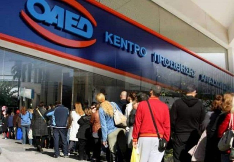 Αυξήθηκαν οι άνεργοι στον ΟΑΕΔ τον Μάρτιο