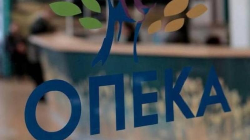 ΟΠΕΚΑ: Ποιοι θα πληρωθούν στις 29 Απριλίου