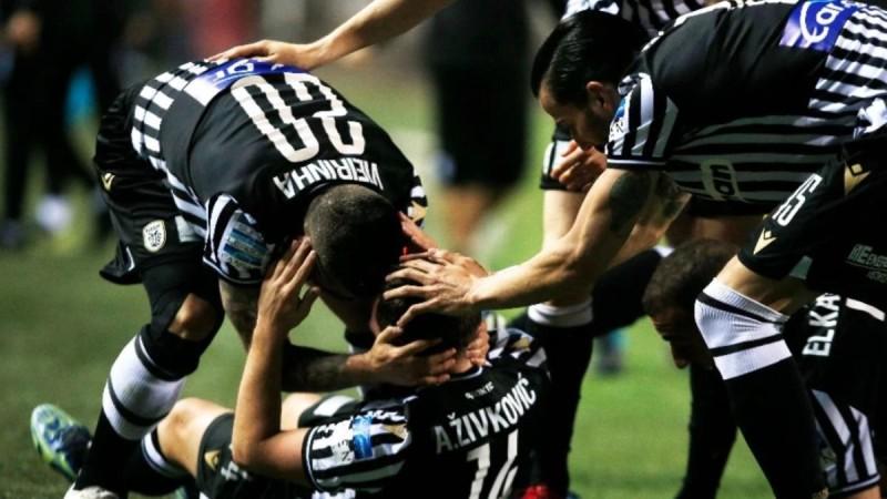 ΠΑΟΚ - Ολυμπιακός (2-0): Κυρίαρχος στην Τούμπα (Video)