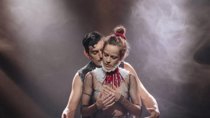 This is not Romeo & Juliet: Στο θέατρο Πορεία
