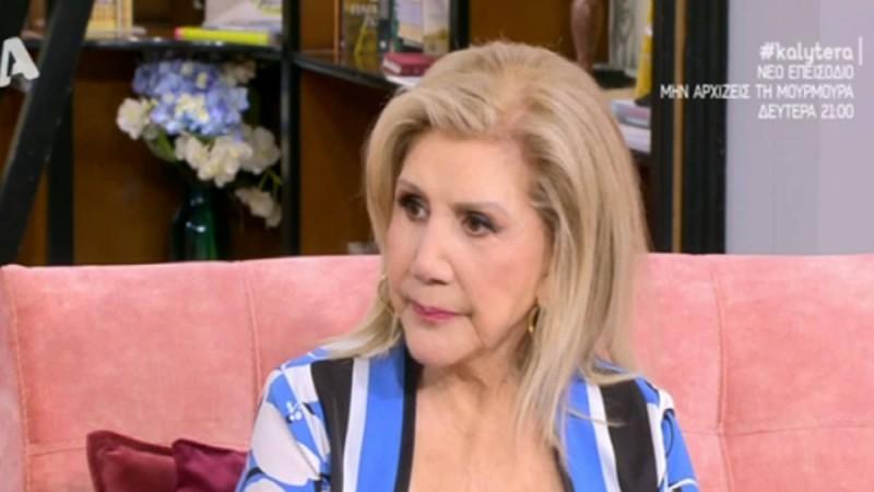 Ανατριχιάζει η Λίτσα Πατέρα: «Έχω ντραπεί, έχω κλάψει... Φοβάμαι...» (Video)