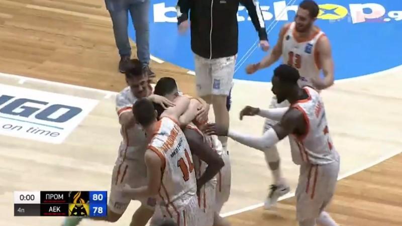 Basket League: Ο Προμηθέας έστειλε την ΑΕΚ πάνω στον Παναθηναϊκό!
