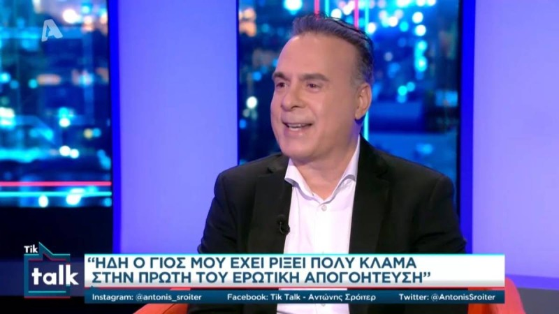 Φώτης Σεργουλόπουλος: «Θέλουμε το δικαίωμα να ζούμε ως gay»