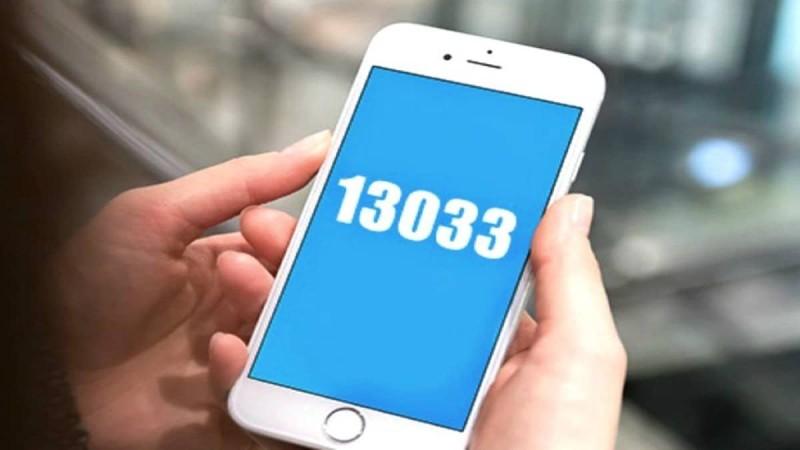 «Τέλος» στο SMS 13033 - Από πότε σταματάμε να το στέλνουμε