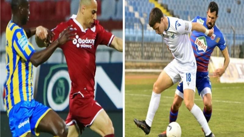 Super League: «Χρυσός» βαθμός για Παναιτωλικό στη Λάρισα - Μοιρασιά στο Λαμία-Βόλος  (Video)