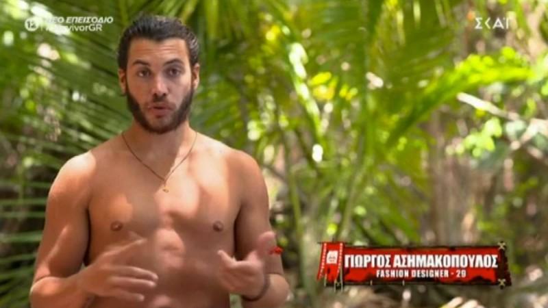 Survivor 4: Ξεμπρόστιασε την κλεψιά των «Μπλε» ο Ασημακόπουλος - Έξαλλος με το σκάνδαλο