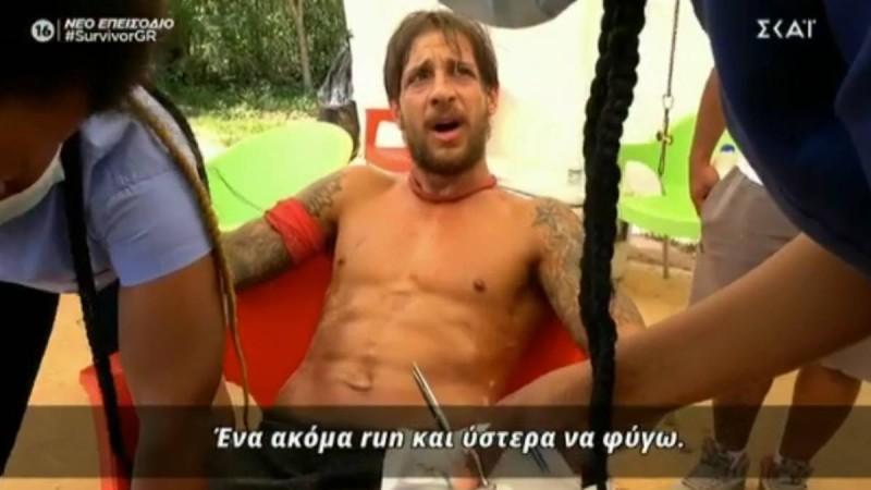 Survivor 4: Ηλία ψυχάρα - Σκίστηκε το πόδι του, συνέχισε να παίζει και πήρε τον πόντο