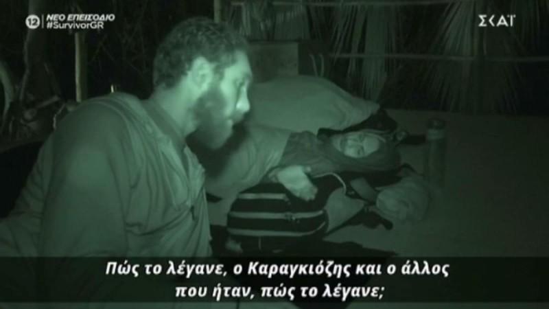 Survivor 4: «Καραγκιόζης ο Τριαντάφυλλος και Χατζηαβάτης ο Αλέξης»