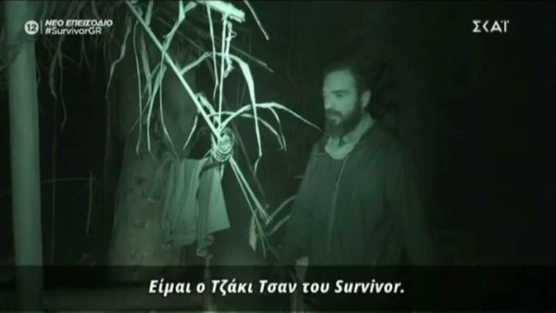 Survivor 4: Το πήρε απόφαση ο «Ντάφυ» - Κάνει... στροφή στην καριέρα του