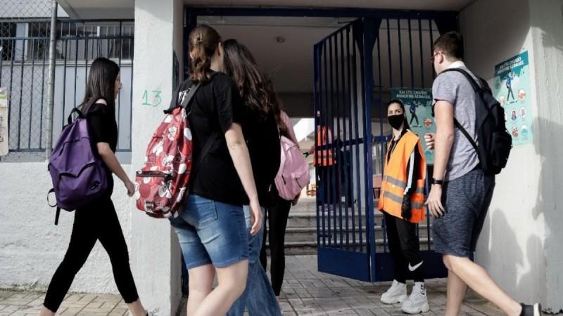 «Κλείδωσε» το άνοιγμα των σχολείων: Ανοίγουν τα Λύκεια την Δευτέρα 12 Απριλίου (Video)