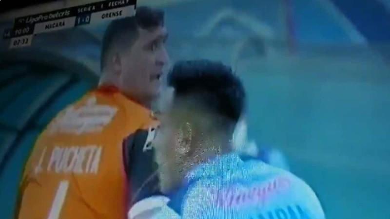 Τερματοφύλακας ούρησε κατά τη διάρκεια του αγώνα (Video)
