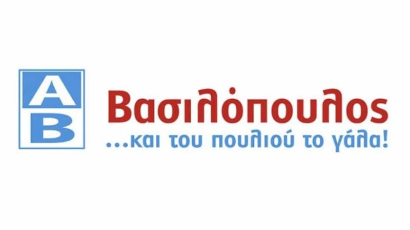 ΑΒ Βασιλόπουλος: Πανικός με αυτή την προσφορά - Το προϊόν που έχει 1+1