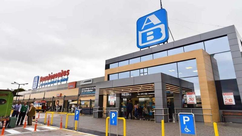 ΑΒ Βασιλόπουλος: Απίστευτη προσφορά - Το προϊόν που κοστίζει κάτω από 2 ευρώ και πρέπει να γνωρίζετε
