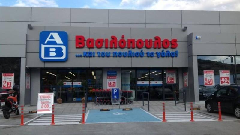 ΑΒ Βασιλόπουλος: Πανικός με αυτή την προσφορά - Το προϊόν που έχει 1+1 δώρο και -50%