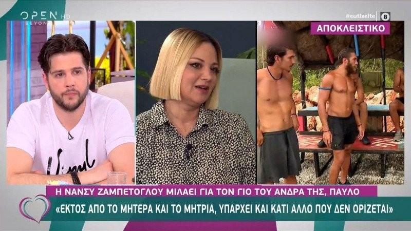 Survivor: Ζαμπέτογλου: Όσα αποκάλυψε για τη σχέση της με τον Παύλο Γαλακτερό