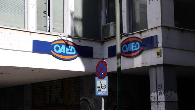ΟΑΕΔ: Ξεκινούν οι αιτήσεις για τους βρεφονηπιακούς σταθμούς
