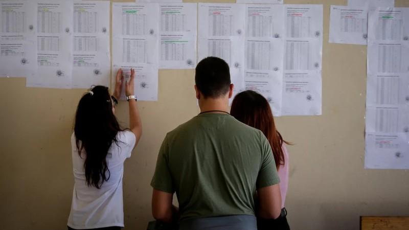 panelladikes-eksetaseis-2021-elahisti-vash-eisagogis
