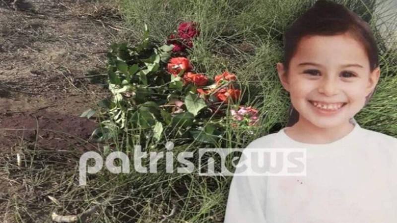 Θρήνος για την 5χρονη Κλαούντια - Παρασύρθηκε από ΙΧ ενώ έκοβε παπαρούνες