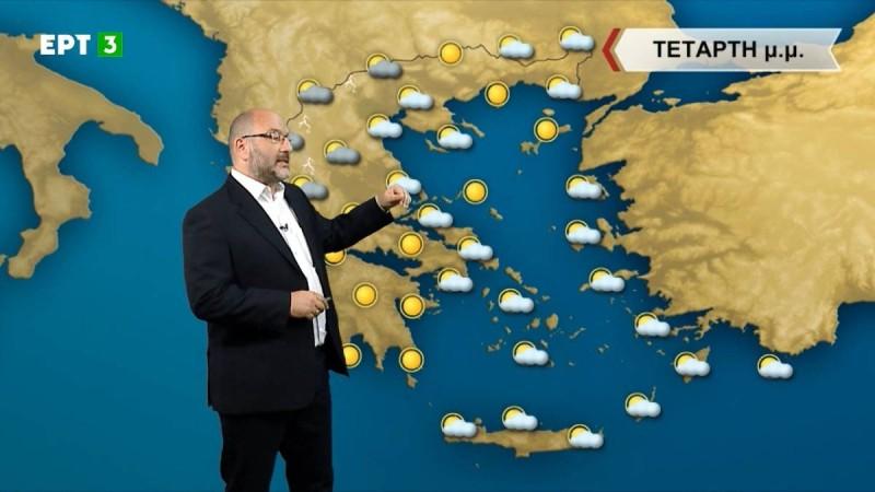«Βίαιη αλλαγή του καιρού από...» - Ο Σάκης Αρναούτογλου προειδοποιεί