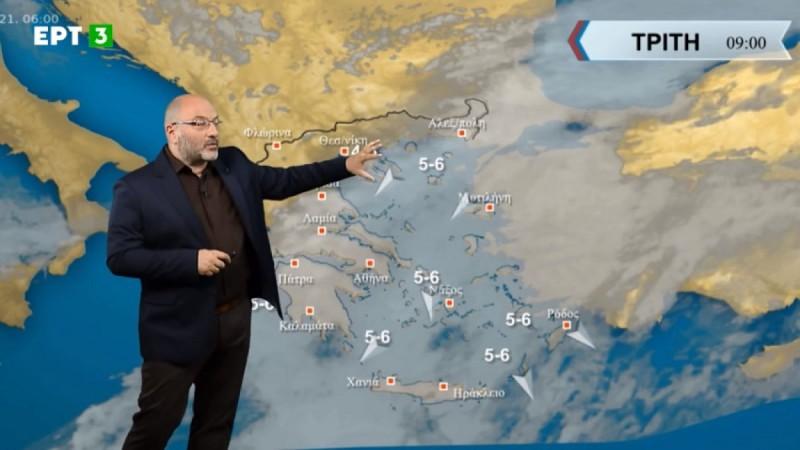 Προειδοποίηση Σάκη Αρναούτογλου: Ραγδαία αλλαγή του καιρού - Που θα σημειωθούν μπόρες (Video)