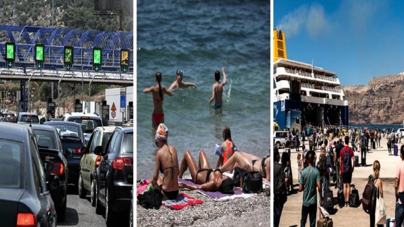 Άρση Lockdown: Το πρώτο «ελεύθερο» Σαββατοκύριακο! Απόδραση από την πόλη για νησιά και εξοχικά - Πώς μετακινούμαστε (Video)