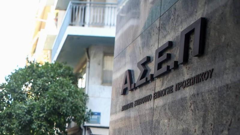 ΑΣΕΠ: 77 προσλήψεις για νέα ομάδα στο Κτηματολόγιο - «Βροχή» οι αιτήσεις για μια θέση στο Δημόσιο
