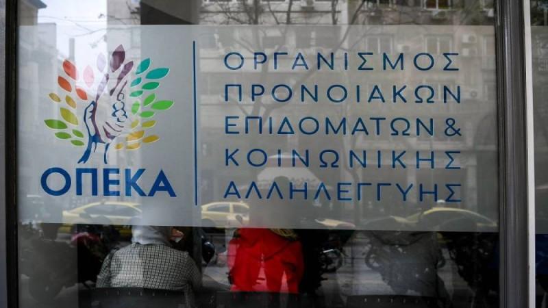 opeka-epidoma-paidioy-kai-12-epidomata-pote-plhrwnontai