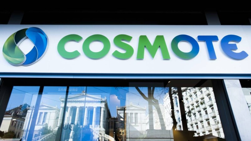 Cosmote: Προσλήψεις μ' ένα απλό απολυτήριο Λυκείου