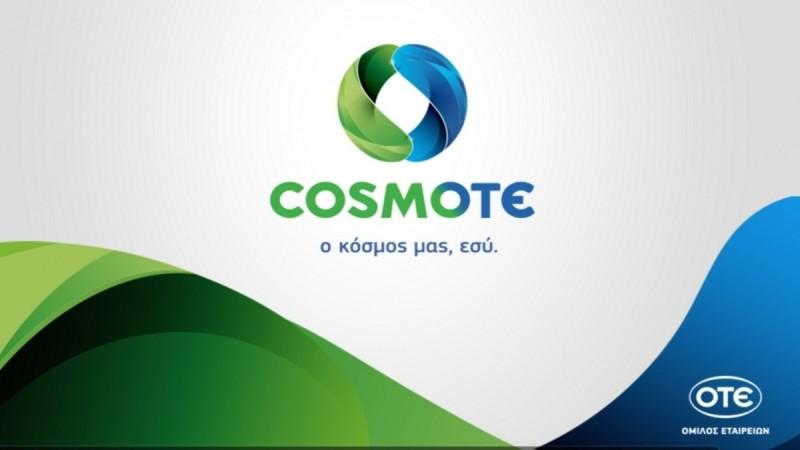 Cosmote: Τέλειο δώρο στους συνδρομητές της